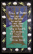 Roll of Thunder mosaic